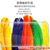 (158-015)เคสมือถือซัมซุง Case Samsung S6 เคสพลาสติกแข็งใส Air Case ไม่เหลือง
