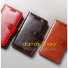 Verus : Dandy Leather Diray Case Good Quality For Samsung Galaxy S4, S IV, i9500