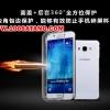 (395-001)เคสมือถือซัมซุง Case Samsung A8 เคสนิ่มใสสไตล์ฝาพับรุ่นพิเศษกันกระแทกกันรอยขีดข่วน