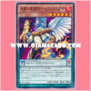 CROS-JP027 : Zefra-Exa, Nekroz of the Flame Beast / Sephira-Exa, Nekroz of the Flame Beast (Common)