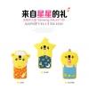 (412-018)เคสมือถือซัมซุง Case S5 เคสนิ่มตัวการ์ตูน 3D น่ารักๆสไตล์เกาหลี