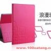(027-458)เคสมือถือซัมซุง Case Samsung Galaxy Tab A 9.7 นิ้ว เคสพลาสติกฝาพับ PU Semilattice
