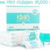 Yu'me Collagen 16,000 mg. ยูเมะ คอลลาเจน 16,000 mg.ขนาดมินิ มี 10ซอง (ส่งฟรี EMS)