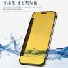 (390-038)เคสมือถือซัมซุง Case Samsung Galaxy J7(2016) เคสพลาสติกกึ่งใสคล้ายกระจก TRAVEL SHARK Clear View