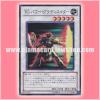 EXVC-JP041 : T.G. Power Gladiator / Tech Genus Power Gladiator (Super Rare)