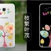 (432-008)เคสมือถือซัมซุง Case Samsung A8 เคสนิ่มใสแบบบางกันรอยนิ้วมือลายการ์ตูนน่ารักๆ