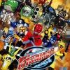 Tokumai Sentai Go Buster the Movie / โกบัสเตอร์ มูฟวี่ ปฏิบัติการปกป้องโตเกียวฯ