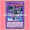 PP16-JP006 : Underworld Dragon Dragonecro (Common)