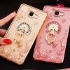 (025-600)เคสมือถือซัมซุง Case Samsung A9 Pro เคสนิ่มขอบแววพื้นหลังลายดอกไม้คริสตัลแหวนโลหะตั้งโทรศัพท์น่ารักๆ