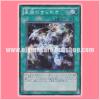 STOR-JP055 : Stardust Shimmer (Super Rare)