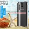 (158-032)เคสมือถือซัมซุง Case Samsung Galaxy Alpha เคสพลาสติกแข็งใส Air Case ไม่เหลือง