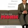 Monk Season 3 (DVD บรรยายไทย 4 แผ่นจบ + แถมปกฟรี)