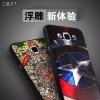 (348-013)เคสมือถือซัมซุง Case E7 เคสนิ่มขอบดำพื้นหลังลายกราฟฟิค 3D