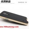 (392-006)เคสมือถือซัมซุง S5 เคสนิ่มขอบพลาสติกสไตล์ SGP Polka Dot