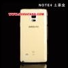 (พร้อมส่ง)เคสมือถือซัมซุงโน๊ต Case Note4 เคสนิ่มใสสไตล์ฝาพับรุ่นพิเศษกันกระแทกกันรอยขีดข่วน สีทอง