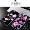 (025-535)เคสมือถือวีโว Vivo X9 Plus เคสกรอบเพชรลายดอกไม้สไตส์ผู้หญิงพร้อมสายคล้องโทรศัพท์ วัสดุ silica gel