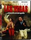 Destruction Las Vegas / ปริศนาคำสาปพายุคลั่ง