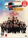 The Comedian Thailand Show / คอมเมเดี้ยน ไทยแลนด์ โชว์ ตอน ปาร์ตี้เปิดหมวก
