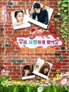 We Got Married - Jung Joon Young (จอง จุนยอง) & Jung Yoo Mi (จอง ยูมิ) (V2D บรรยายไทย 9 แผ่นจบ+แถมปกฟรี)