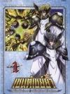 Saint Seiya The Hades Chapter Elysion : เซนต์เซย์ย่า ภาคฮาเดสเอลิเชี่ยน (มาสเตอร์ 4 แผ่นจบ + แถมปก)