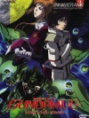 Mobile Suit Gundam Unicorn Vol. 3 : โมบิลสูท กันดั้ม ยูนิคอร์น แผ่นที่ 3
