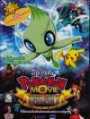 Pokemon Movie: Celebi A Timeless Encounter-โปเกมอน ตอนย้อนเวลาตามล่าเซเลบี