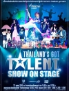 บันทึกการแสดงสด Thailand's Got Talent Show On Stage
