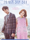 20th Century Boy and Girl (บรรยายไทย 4 แผ่นจบ + แถมปกฟรี)