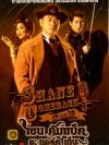 บันทึกการแสดงสด Shane Comeback A Talk 10 : เชน คัมแบ็ค อะ ทอล์ค เท็น