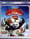 Kung Fu Panda : Legends Of Awesomeness Vol. 17 / กังฟูแพนด้า ตำนานปรมาจารย์สุโค่ย! ชุด 17