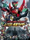 Masked Rider OOO - Den-O - All Riders: Let's Go Kamen Riders (บรรยายไทยเท่านั้น)