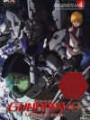 Mobile Suit Gundam Unicorn Vol. 4 : โมบิลสูท กันดั้ม ยูนิคอร์น แผ่นที่ 4