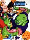 Dragon Ball Z Kai Season 1 Vol. 1 - 7 (Set 1) : ดราก้อนบอล แซดไค ซีซั่น 1 แผ่นที่ 1 - 7 (ชุดที่ 1) (มาสเตอร์ 7 แผ่นยังไม่จบ)