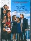 My Big Fat Greek Wedding 2 / แต่งอีกทีตระกูลจี้วายป่วน