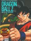 Dragon Ball Z: Battle of the God / ดราก้อนบอล แซด ตอน ศึกสงครามเทพเจ้า