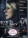 Eye In the Sky / แผนพิฆาตล่าข้ามโลก