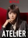 Atelier Season 1 / อเทลิเย่ (บรรยายไทย 2 แผ่นจบ)