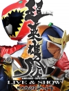 Kamen Rider * Super Sentai Live & Show 2014