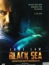 Black Sea / ยุทธการฉกขุมทรัพย์ดิ่งนรก