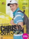บันทึกการแสดงสด Chris: Outdoors 1
