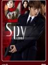 Spy / โค้ดลับสังหาร (พากย์ไทย 4 แผ่นจบ + แถมปกฟรี)