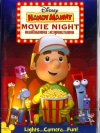 Handy Manny: Movie Night - แมนนี่ยอดคน: สะดุดหนามเตย