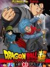 Dragon Ball Super Vol. 3 / ดราก้อนบอล ซุปเปอร์ แผ่นที่ 3 (พากย์ไทย 1 แผ่นยังไม่จบ)
