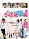 Love SOS (บรรยายไทย 3 แผ่นจบ + แถมปกฟรี)