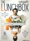 The Lunchbox / เมนูต้องมนต์รัก