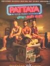 Pattaya / พัทยา อะฮ่า อะฮ่า