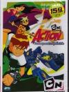 Cartoon Network: Action Series Vol. 1 - รวมฮิตสุดยอดการ์ตูนเน็ตเวิร์ค ชุดที่ 1