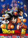 Dragon Ball Super Vol. 1 - 10 / ดราก้อนบอล ซุปเปอร์ ชุดที่ 1 - 10 (บรรยายไทย 10 แผ่นยังไม่จบ)