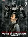 The Next Generation Patlabor Chapter Vol. 1 - 7 (จบ) / หน่วยตำรวจหุ่นยนต์ยอดมือปราบ แพทเลเบอร์ ชุดที่ 1 - 7 (จบ) (มาสเตอร์ 7 แผ่นจบ + แถมปกฟรี)
