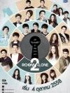 Room Alone 2 (เต๋า เศรษฐพงศ์ + มุก วรนิษฐ์) === 3 แผ่นจบ + แถมปกฟรี